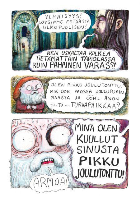 pjt4_8_netti